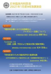 japha-web-202101.jpg