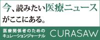 CURASAW