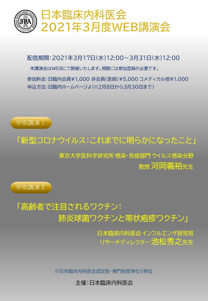 japha-online-202102.png