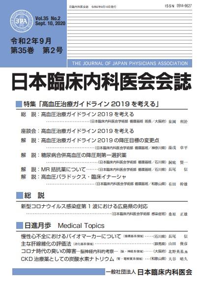japha_book.gif